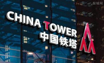 中国铁塔1.jpg