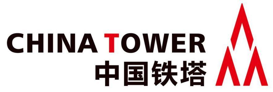 中国铁塔3.jpg