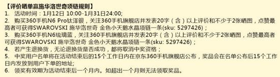 2018-01-12_101424.jpg