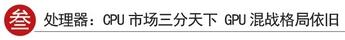 2018-01-30_091051.jpg