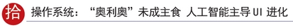 2018-01-30_091539.jpg