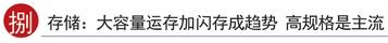 2018-01-30_091608.jpg