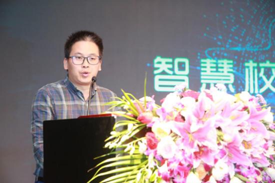 中国电信北京公司推出智慧校园综合管理平台--V10-final756.png