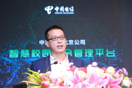 中国电信北京公司推出智慧校园综合管理平台--V10-final1889.png