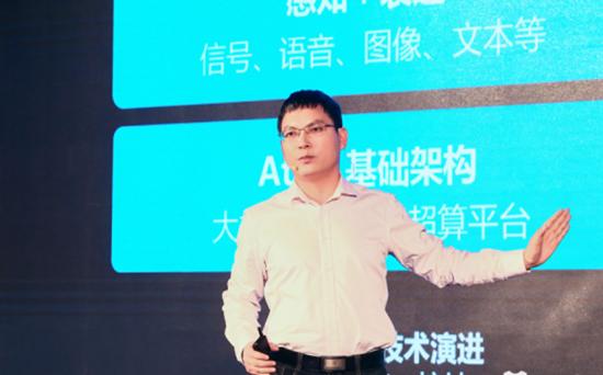 云知声 Open Day 北京站:全栈 AI 硬核技术首度曝光1379.png