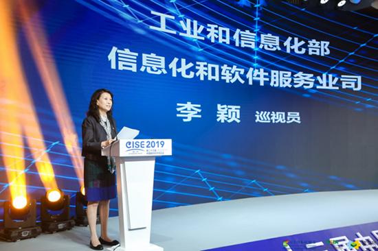 新闻稿-2019年信息化创新论坛-北京信息化协会-20190628554.png