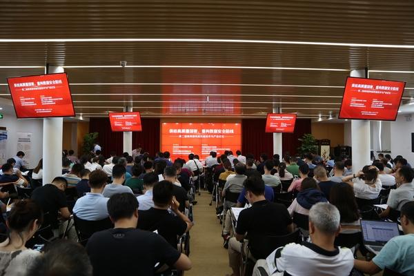 会议现场1.JPG