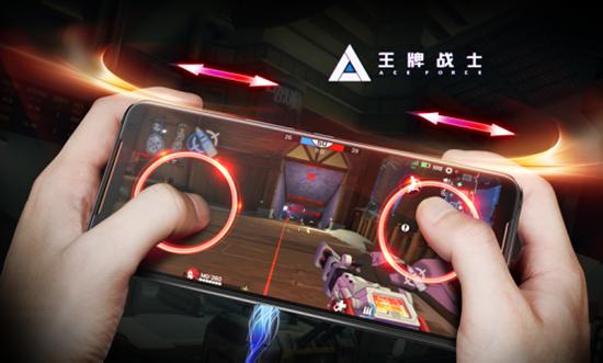 【产品稿】天生BUFF ROG游戏手机2(腾讯游戏深度定制)重磅发布-终版(9)(1)1260.png
