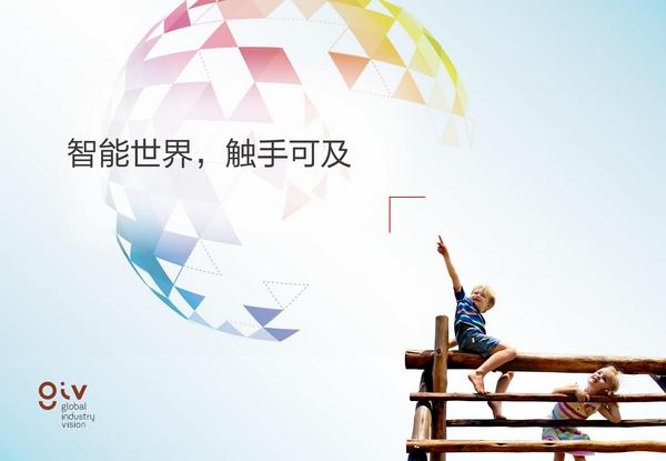 whitepaper_cn_2019_00.jpg