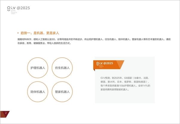 whitepaper_cn_2019_05.jpg