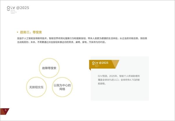 whitepaper_cn_2019_09.jpg