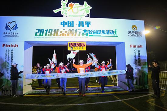 圖十一:聯想集團董事長兼首席執行官楊元慶及其同組隊員完成50公里徒步挑戰,最后沖刺抵達終點。.jpg