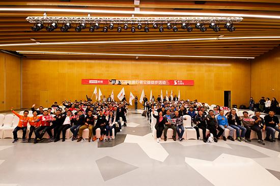 圖一:10月12日下午,聯想的善行者隊伍參加了在聯想總部舉行的行前說明會。.jpg