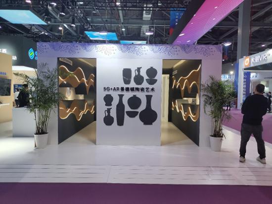 VR产业大会现场见闻:看中国移动5G展馆如何打造新时代570.png
