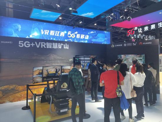 VR产业大会现场见闻:看中国移动5G展馆如何打造新时代950.png