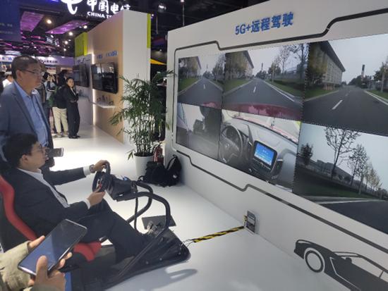 VR产业大会现场见闻:看中国移动5G展馆如何打造新时代1475.png