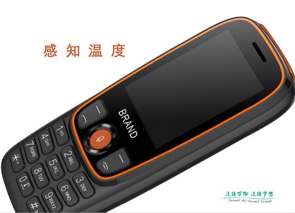 微信截圖_20200514092918.png