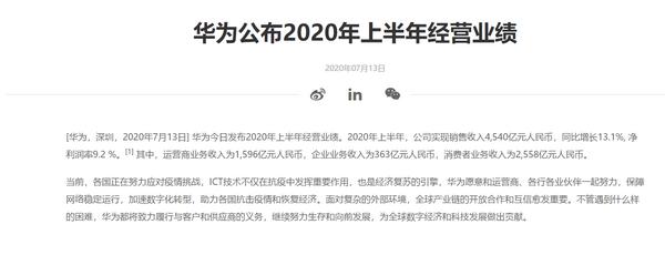 微信截图_20200714073215.png