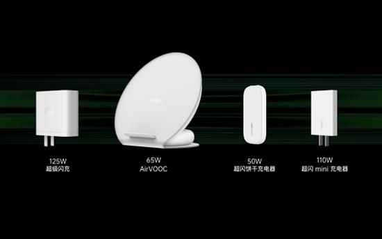 【新闻稿】OPPO 超级闪充四大技术全面突破,布局多终端、多场景闪充生态203.png