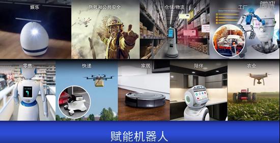 Screenshot_20200723-143249_副本.jpg