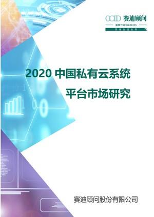 微信图片_20200729103940--.jpg