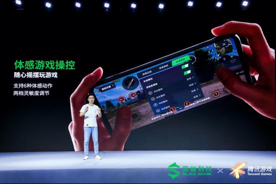 深度通稿 超速度! 腾讯黑鲨游戏手机3S正式发布3135.png