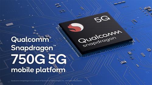 Qualcomm骁龙750G 5G移动平台_2_副本.png