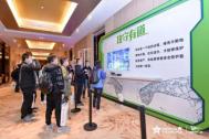 与技术来一场邂逅2020TechWorld绿盟科技技术嘉年华如约盛启2475.png