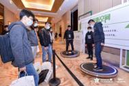 与技术来一场邂逅2020TechWorld绿盟科技技术嘉年华如约盛启2474.png