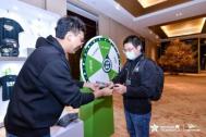 与技术来一场邂逅2020TechWorld绿盟科技技术嘉年华如约盛启2476.png