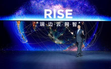 2020联想创新科技大会 洞见未来最好时机3026.png