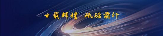 杨杰董事长-PPT_01.jpg
