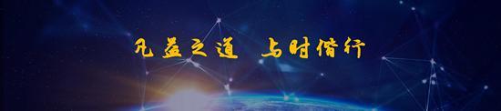 杨杰董事长-PPT_04.jpg