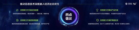 杨杰董事长-PPT_16.jpg
