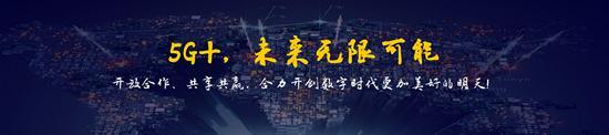 杨杰董事长-PPT_17.jpg