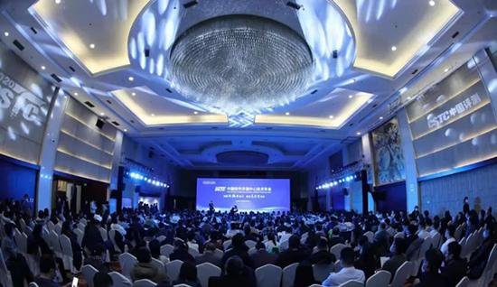 2020中国软件评测中心技术年会宣传稿214.png