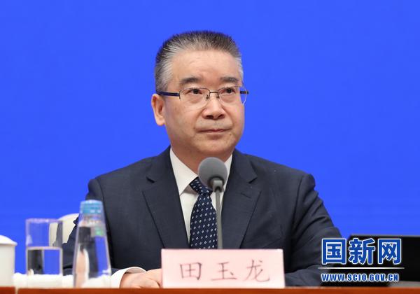 工業和信息化部黨組成員、總工程師、新聞發言人田玉龍_large.jpg