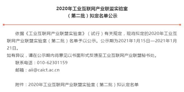 QQ截圖20210127091434.jpg