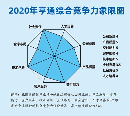 微信圖片_20210205193331_副本.jpg