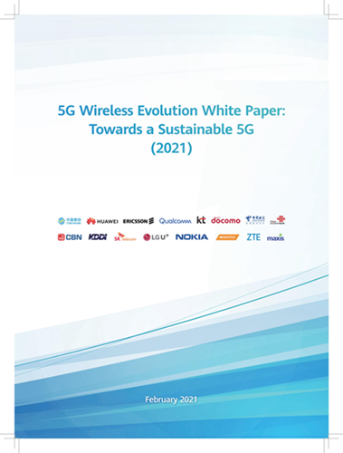 5G Wireless Evolution White Paper_00_副本_副本_副本.jpg