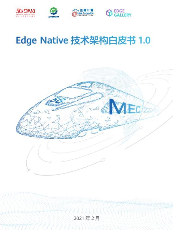 微信截图_20210223190818.jpg