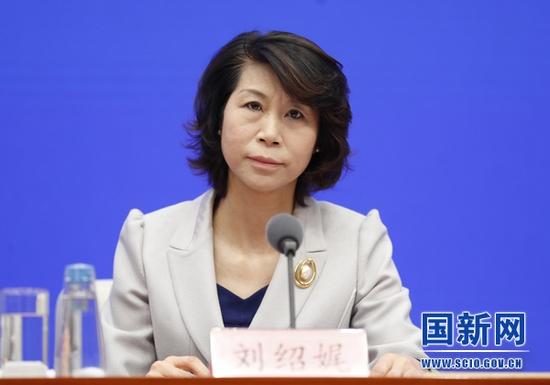 国务院国资委财管运行局负责人刘绍娓_large.jpg
