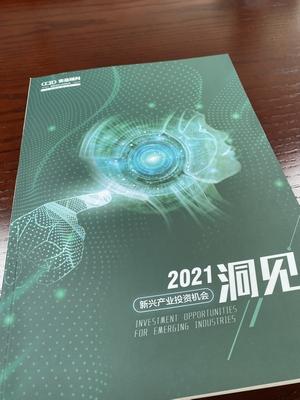 微信图片_20210528083457.jpg