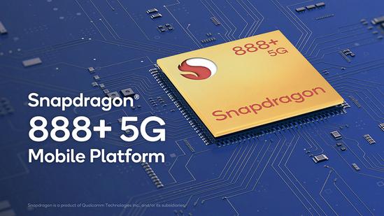 骁龙888 Plus 5G移动平台.png