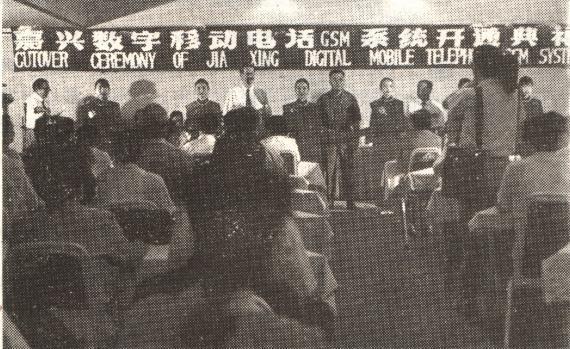 src=http___www.chinatelecom.com.cn_expo_01_W020160620723607878495.jpg&refer=http___www.chinatelecom.com.jpg