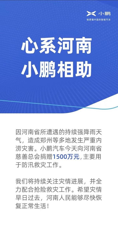 微信图片_20210721174658.jpg