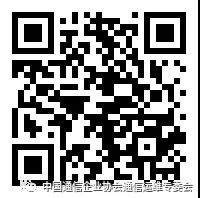 微信图片_20211011102023.jpg